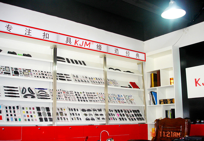 Product showroom