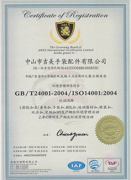 ISO environmental system 1