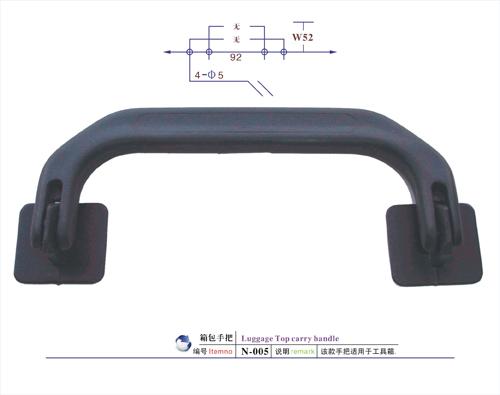 Luggage Top Carry Handle N-005