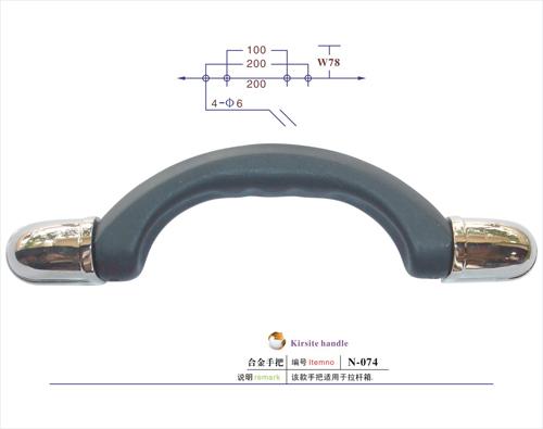 Kirsite Handle N-074