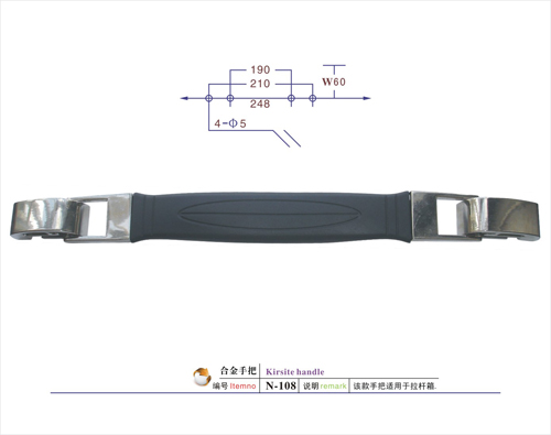 Kirsite Handle N-108