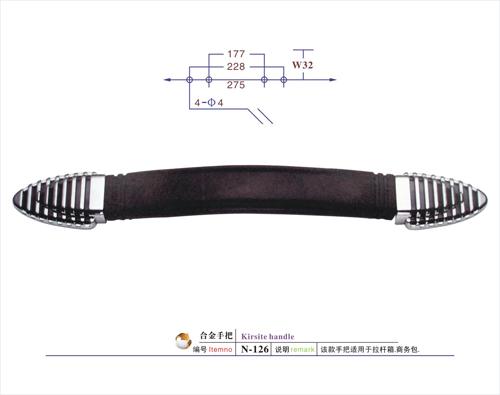 Kirsite Handle N-126
