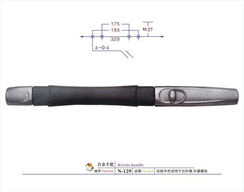 Kirsite Handle N-129