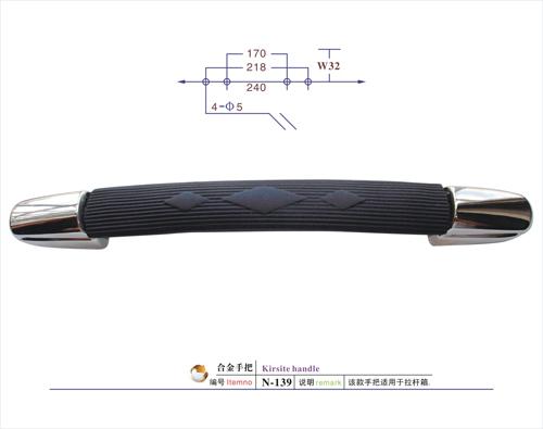 Kirsite Handle N-139