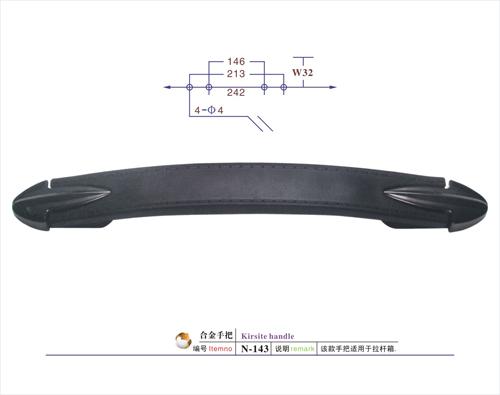 Kirsite Handle N-143