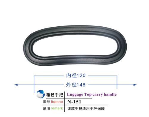 Luggage Top Carry Handle N-151