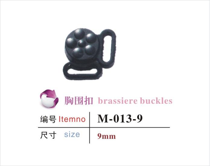 Brassiere Buckles  M-013-9