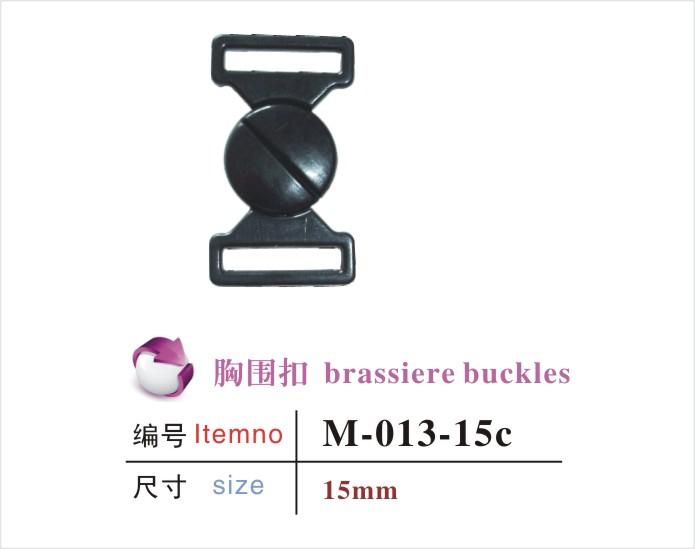Brassiere Buckles  M-013-15c