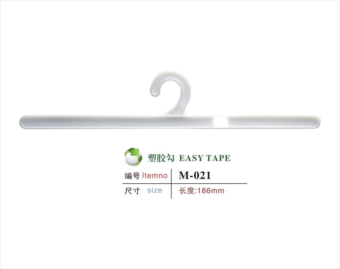 Easy Tape  M-021