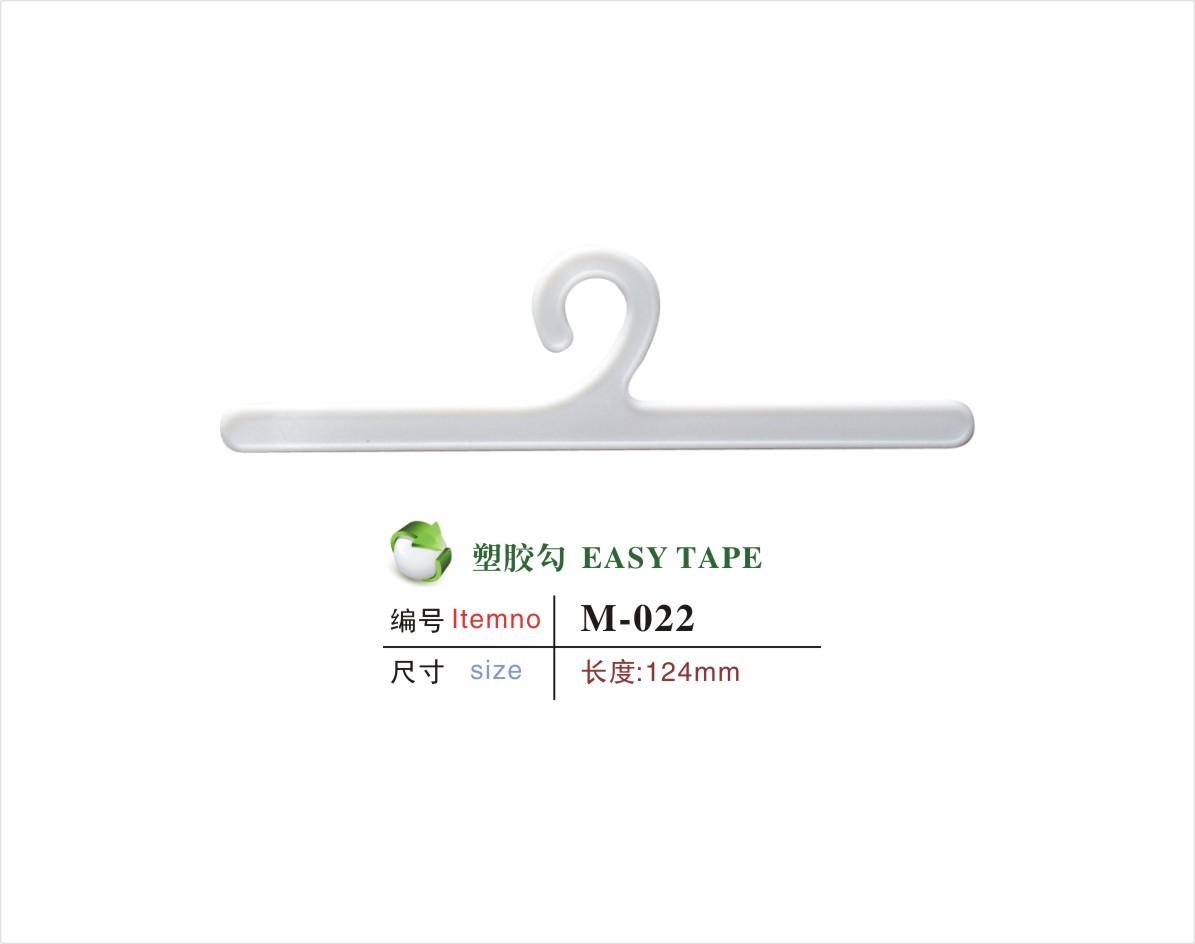 Easy Tape  M-022