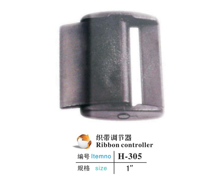 Ribbon Controller  H-305