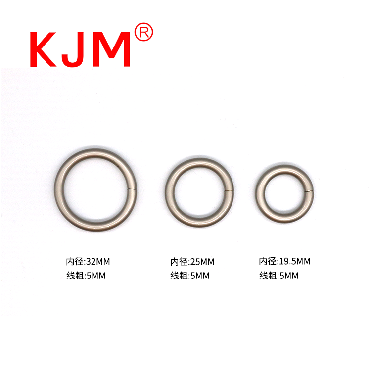 Bridle Accessories Metal O ring